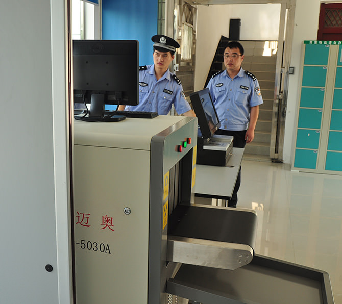 SMA-5030C行李安检机 法院X光机 车站安检机