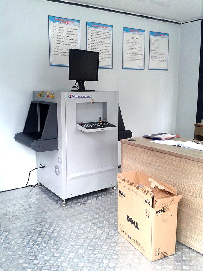 天体物理XIS-5335S通道式X光机,通道式X光机检查系统,行李安检机